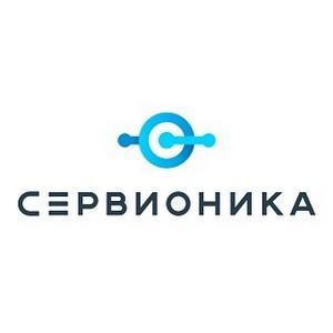 Партнерство ЦПИКС и «Сервионики» начинается с первого в России проекта по внедрению SDN&NFV