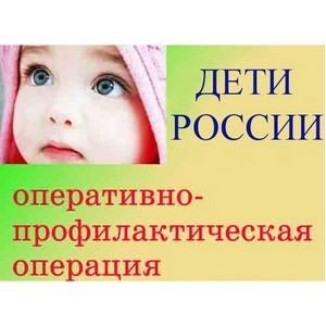 В столице стартовал второй этап оперативно-профилактической операции «Дети России - 2017»