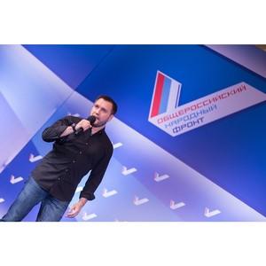 Путин поддержал предложение томского активиста ОНФ о проверке акционерных обществ с госучастием