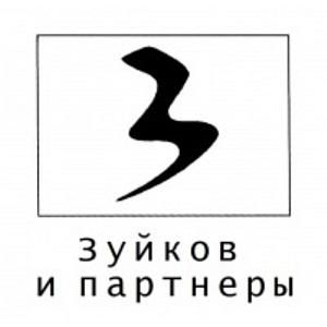 Весенний семинар «Защита прав на интеллектуальную собственность»