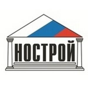 Ефим Басин выдвинут в президенты НОСТРОя от двух федеральных округов