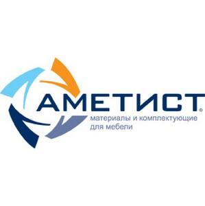 АМЕТИСТ и ANDERSSEN: успех в партнерстве!