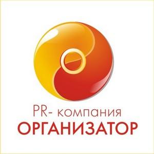 С 26 по 27 февраля в Барнауле пройдет I Ярмарка стартапов «Наше дело 2016».