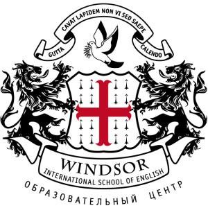 Семинар IELTS от школы Windsor: «The road to IELTS success»
