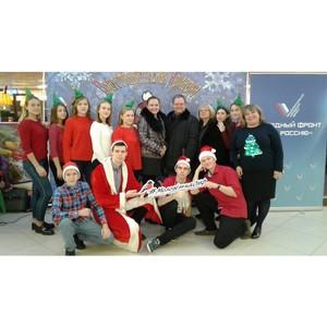 ОНФ в Коми в рамках «Равные возможности – детям» принял участие в акции «Теплый Базар» в Сыктывкаре