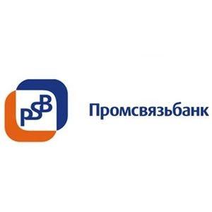 Промсвязьбанк объявляет финансовые результаты по МСФО за 1 квартал 2012 года