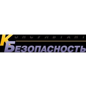 Компания «КонсультантБезопасность» поддержала развитие компьютерного спорта в Коми.