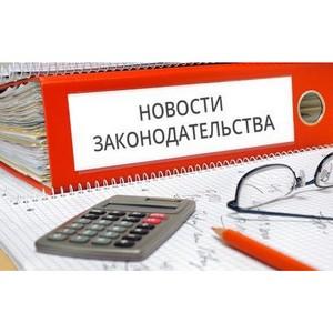 Изменение норм действующего законодательства - приказ МЭР от 01.11.2016 № 689