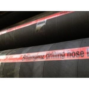 «Шлангенз» изготовит высокопрочные буровые рукава для ЗАО «Уралмаш Буровое оборудование» (УРБО)