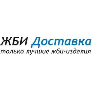 Полезная услуга от компании «ЖБИ Доставка»