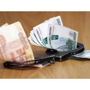 Прокуратура помогла навести порядок с зарплатами в «Сосновом бору»