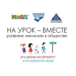 4 июня - День защиты детей в МЕГЕ!