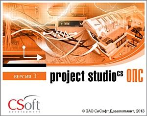 Project StudioCS ОПС: выход версии 3.1