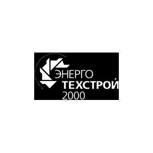 Полное оснащение предприятий от компании ГК «Энерготехстрой 2000»