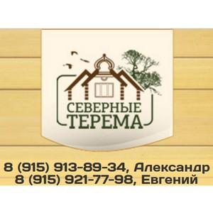 Надежный дом по доступной цене – лучшие проекты от компании «Северные Терема» ждут Вас!