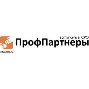 Членство в саморегулируемой организации закреплено в ГК