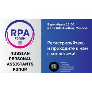 Russian Personal Assistants Forum: ����� ������ ������� ���������