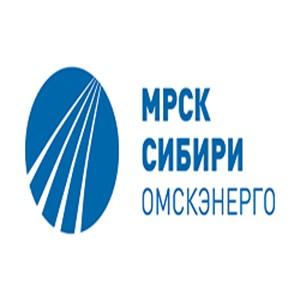 Омскэнерго -  для многодетных семей