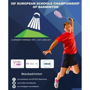 Чемпионат Европы по бадминтону среди школьников