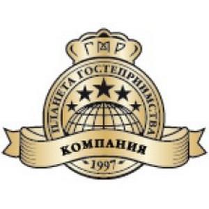 Холдинг «Г.М.Р. Планета Гостеприимства» поздравил с 8 марта матерей и вдов сотрудников МВД России