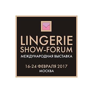 Крупнейшая международная выставка нижнего белья пройдет в Москве