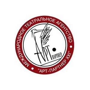"""Нонна Гришаева в премьере """"Последний луч радуги"""" 13 и 14 декабря"""