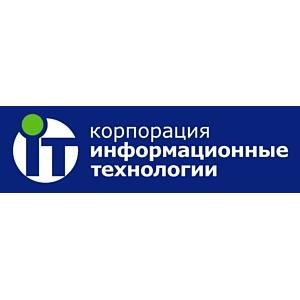 Корпорация «Информационные технологии» получила сертификат «BVQI – UKAS»