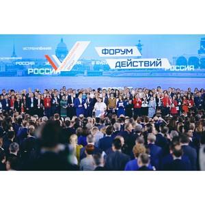 Инициатива ОНФ в Коми по итогам «Форума Действий» вошла в предложения президенту и правительству