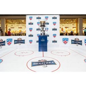 Главный трофей КХЛ прибудет в Екатеринбург при поддержке бренда «Балтика 3»