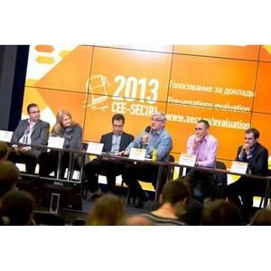 First Line Software возглавила рейтинг докладов SEСR-2013