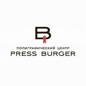 Эксклюзивные деловые визитки от полиграфического центра «Пресс-Бургер»