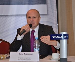 Volvo Group Россия подвела итоги деятельности за 2013 год