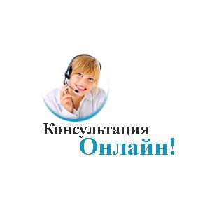 Консультационный пункт для предпринимателей будет работать в Череповце с 21 по 23 октября