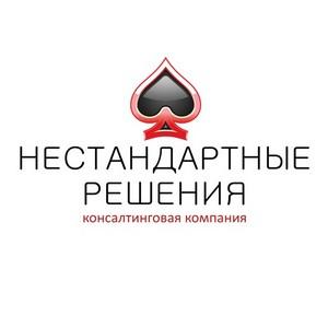 "Cеминар Алексея Ситникова ""Управление судьбой личности и бизнеса: ресурсно-технологический подход""."