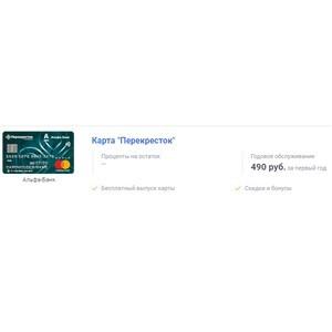 Дебетовые кобрендовые карты на портале Выберу.Ру