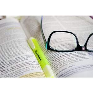 Новые востребованные курсы профессиональной переподготовки и повышения квалификации