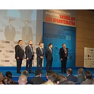 Ассоциация СРО «Единство» приняла участие в VIII форуме «Деловой России»