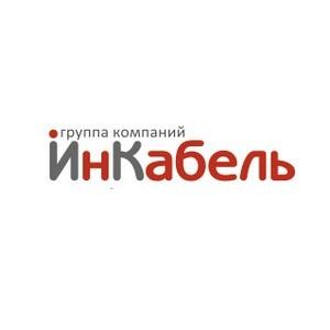 Департамент радиопромышленности РФ поддерживает проведение выставки «Электроника-Урал 2016»