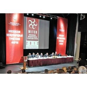 МС «Исрамедик»: международный форум MITCO, итоги участия
