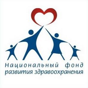 Эмблема всероссийской сети для организаторов донорского движения