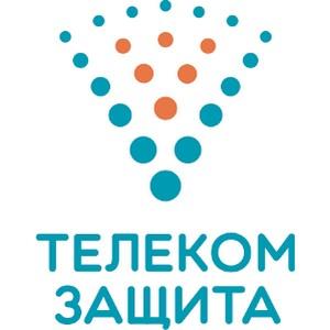 Компания «Телеком-Защита» вошла в ТОП-20 Крупнейших поставщиков ИТ в рознице