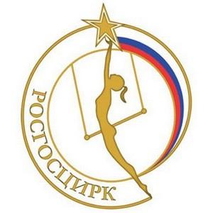 Артисты Росгосцирка доставили праздничное настроение зрителям Донецка и Луганска