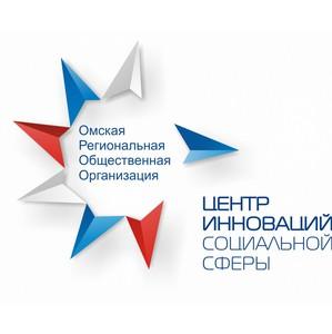 Более 11 социальных предприятий будет открыто в 2015 году в Краснодаре