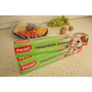 Свежесть надолго:  пищевая плёнка Paclan продлит срок хранения продуктов