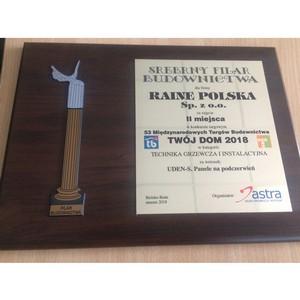 Украинский производитель Uden-S получил награду на международной строительной выставке в Польше
