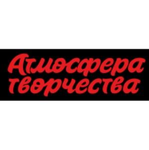 """Новогодняя выставка """"Атмосфера творчества"""""""
