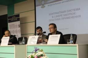 Эксперты о контрактной системе в сфере закупок: Проблемы внедрения и практика их решений