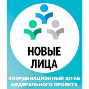 «Новые лица» организовали раздельный сбор мусора в Ивановской области