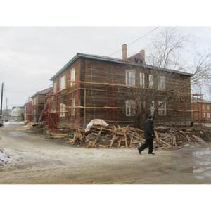 Активисты ОНФ в НАО выявили сомнительные факты в капремонте жилья