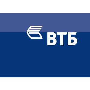 ВТБ  принял участие во Всероссийской акции «Дни финансовой грамотности в учебных заведениях - 2013»
